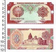 Изображение Банкноты СНГ Узбекистан 3 сум 1994  UNC