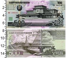 Изображение Банкноты Северная Корея 500 вон 2007  UNC