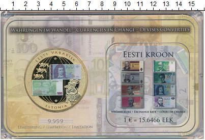 Изображение Подарочные монеты Европа Эстония Медаль 0 Медно-никель Proof-