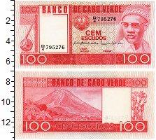 Изображение Банкноты Африка Кабо-Верде 100 эскудо 1977  UNC