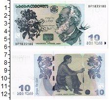 Изображение Банкноты Грузия 10 лари 2012  UNC Девушка с веретеном