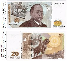 Изображение Банкноты Грузия 20 лари 2011  UNC Портрет И. Чавчавадз