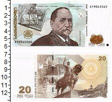Изображение Банкноты Грузия 20 лари 2002  UNC