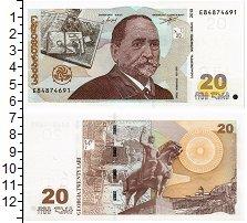 Изображение Банкноты Грузия 20 лари 2013  UNC
