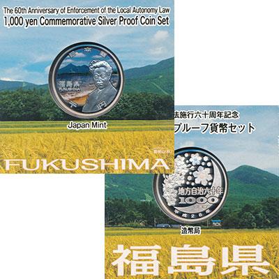 Изображение Подарочные монеты Япония 1000 йен 2016 Серебро Proof