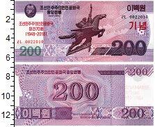 Изображение Банкноты Северная Корея 200 вон 2018  UNC