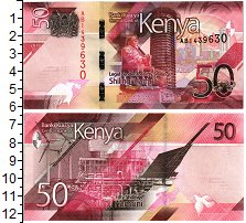 Изображение Банкноты Кения 50 шиллингов 2019  UNC