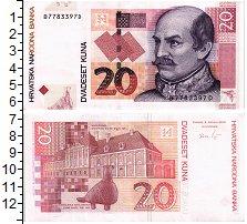 Изображение Банкноты Европа Хорватия 20 кун 2012  UNC-