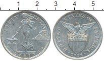 Изображение Монеты Филиппины 50 сентаво 1921 Серебро XF+ Американская админис