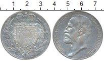 Изображение Монеты Лихтенштейн 5 крон 1904 Серебро XF+ Йоханн II