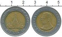Изображение Монеты Таиланд 10 бат 2005 Биметалл XF Рама IX