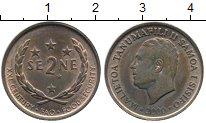 Изображение Монеты Самоа 2 сене 2000 Бронза UNC- Малиетоа Танумафили