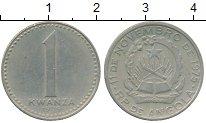 Изображение Монеты Ангола 1 кванза 1979 Медно-никель XF-