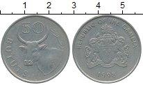Изображение Монеты Гамбия 50 бутут 1998 Медно-никель VF