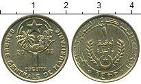 Изображение Монеты Африка Мавритания 1 угия 2003 Латунь UNC-