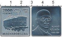 Изображение Мелочь Венгрия 2000 форинтов 2019 Медно-никель UNC