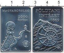 Изображение Мелочь Венгрия 2000 форинтов 2019 Медно-никель UNC 150 лет институт гео