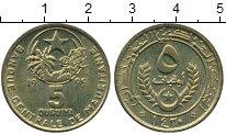 Изображение Монеты Африка Мавритания 5 огуя 1999 Латунь UNC-