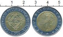 Изображение Монеты Италия 500 лир 1993 Биметалл XF 100  лет  Банка  Ита