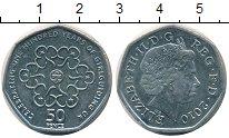 Изображение Монеты Великобритания 50 пенсов 2010 Медно-никель UNC- 100 лет Гайдовского