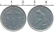 Изображение Монеты Бельгия 1 франк 1929 Медно-никель XF