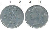 Изображение Монеты Бельгия 5 франков 1950 Медно-никель XF