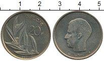 Изображение Монеты Бельгия 20 франков 1982 Бронза XF