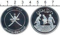 Изображение Монеты Оман 2 1/2 риала 1991 Серебро Proof- Международный год де