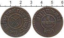 Изображение Монеты Индия 5 пайса 0 Медь XF