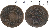 Изображение Монеты Индия 5 пайса 0 Медь XF-
