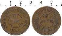 Изображение Монеты Непал 5 пайса 0 Медь XF