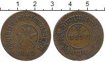 Изображение Монеты Непал 5 пайса 0 Медь VF