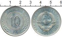 Изображение Монеты Югославия 10 динар 1976 Медно-никель UNC-