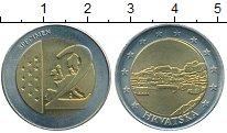 Изображение Монеты Европа Хорватия 2 ксерос 0 Биметалл UNC