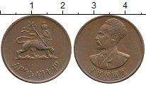 Изображение Монеты Африка Эфиопия 10 центов 1944 Бронза XF