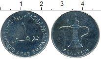 Изображение Монеты ОАЭ 1 дирхам 1998 Медно-никель UNC-