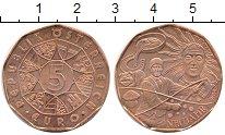 Изображение Монеты Австрия 5 евро 2014 Медь UNC- Новый год