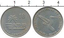 Изображение Монеты Куба 10 сентаво 1981 Медно-никель XF