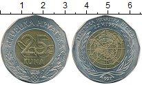 Изображение Монеты Хорватия 25 кун 1997 Биметалл UNC- 5 лет членству в ООН