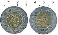 Изображение Монеты Хорватия 25 кун 1997 Биметалл UNC- Придунайский район