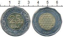 Изображение Монеты Хорватия 25 кун 2011 Биметалл UNC- Вступление Хорватии
