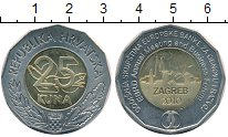 Изображение Монеты Хорватия 25 кун 2010 Биметалл UNC- Заседание ЕБРР, Загр