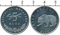 Изображение Монеты Хорватия 5 кун 2000 Медно-никель UNC Медведь