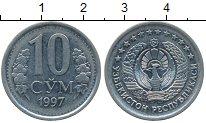 Изображение Монеты Узбекистан 10 сум 1997 Медно-никель XF