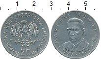 Изображение Монеты Польша 20 злотых 1976 Медно-никель XF Марцелий Новотко