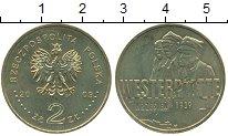 Изображение Монеты Польша 2 злотых 2009 Латунь UNC- 70 лет обороны Весте