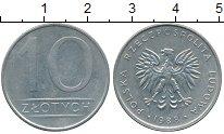 Изображение Монеты Польша 10 злотых 1988 Медно-никель XF