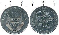 Изображение Монеты Руанда 10 франков 1985 Медно-никель UNC-
