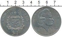 Изображение Монеты Самоа 1 доллар 1970 Медно-никель UNC- Джеймс Кук