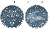 Изображение Монеты Хорватия 1 липа 1995 Алюминий UNC ФАО